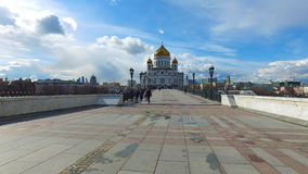 Panoramic view of the Cathedral of Christ the Savior and Patriarch Bridge, Moscow, Russia Royalty Free Stock Photo