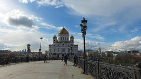 Panoramic view of the Cathedral of Christ the Savior and Patriarch Bridge, Moscow, Russia Stock Image