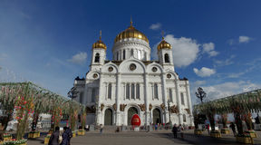 Panoramic view of the Cathedral of Christ the Saviour and Patriarch Bridge, Moscow, Russia Stock Photography