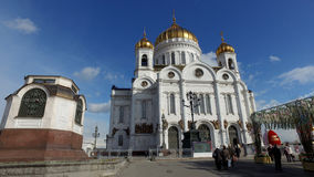 Panoramic view of the Cathedral of Christ the Saviour and Patriarch Bridge, Moscow, Russia Stock Photos
