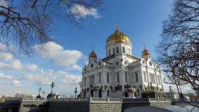 Panoramic view of the Cathedral of Christ the Saviour and Patriarch Bridge, Moscow, Russia Royalty Free Stock Image