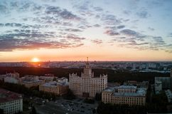 Panoramic view of Chelyabinsk city center with city park, Russia royalty free stock image