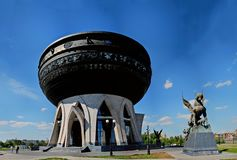 Panoramic view of the female statue of a winged leopard with cubs and the Family Center Kazan. royalty free stock photography