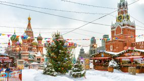 Panoramic view of the festive Red Square in winter Moscow, Russia. Moscow, Russia - February 5, 2018: Panoramic view of the festive Red Square in winter Moscow stock photos