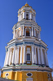 Panoramic view of the Great Lavra Belltower Royalty Free Stock Images