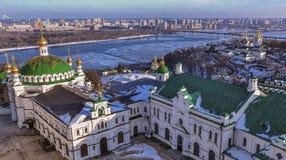 Panoramic view of Kiev Pechersk Lavra Monastery Royalty Free Stock Image