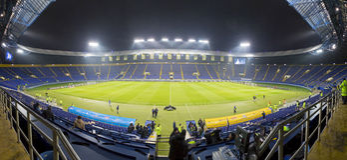 Panoramic view of Metalist Stadium in Kharkiv. Kharkiv, Ukraine - November 15, 2016: Panoramic view of Metalist stadium before Friendly match between Ukraine and Stock Images