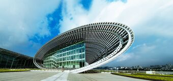 Panoramic view of modern architecture Stock Photography
