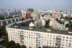 A panoramic view of the moscow city skyline Royalty Free Stock Photos