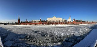 Panoramic View of the Moskva River and the Kremlin winter day, Moscow, Russia Royalty Free Stock Photography
