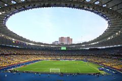Panoramic view of Olympic stadium in Kyiv Stock Image