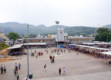 The panoramic view of the premises of Tirupati Balaji Temple, Tirumala. The panoramic view of the grand premises of Tirupati Balaji Temple, at Tirumala shot from Royalty Free Stock Photo