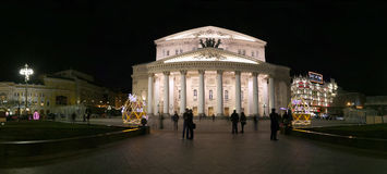 Panoramic view of the Theatre Square and Bolshoi Theatre at night, Moscow, Russia Stock Photo