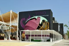 Panoramic view to the Italy wine EXPO Milano 2015 pavilion. Royalty Free Stock Image