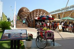 Panoramic view to the Malaysia EXPO Milano 2015 pavilion. Stock Images