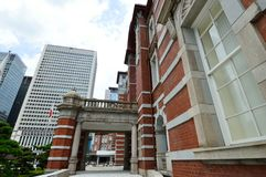 Panoramic view of Tokyo Station Stock Images