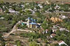 Panoramic view.  Trebujeni village. Moldova Royalty Free Stock Images