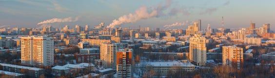 Panoramic view of Yeakaterinburg, Russia Stock Photos