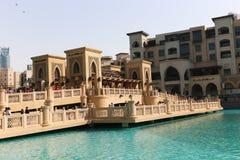Panoramica del centro commerciale del Dubai Fotografia Stock Libera da Diritti