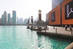 Panoramica del centro commerciale del Dubai Immagini Stock Libere da Diritti
