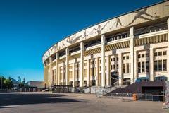 Panoramiczny widok Luzhniki stadium, Moskwa zdjęcia royalty free