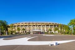 Panoramiczny widok Luzhniki stadium w Moskwa Fotografia Stock