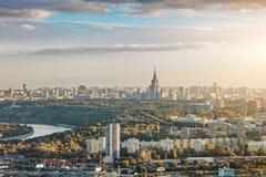 Panoramiczny widok Moskwa miasto Obraz Stock