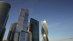 Panoramiczny widok pieniężny gromadzki pejzaż miejski Moskwa sławni drapacz chmur i zbiory