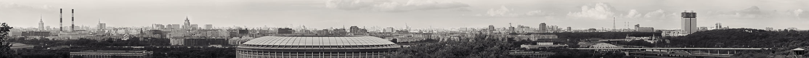 Panoramiczny widok środkowy Moskwa Rosja Obrazy Stock