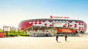 Panoramiczny widok Spartak stadium w Moskwa fotografia stock