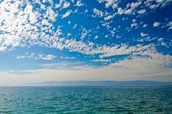 Panoramisch landschap Royalty-vrije Stock Afbeelding