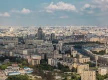 Panoramische Ansicht über Moskau Lizenzfreies Stockfoto