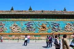 Pantalla del Nueve-Dragón en el parque de Beihai Fotografía de archivo libre de regalías