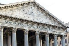 Panteão em Roma, Italy Foto de Stock