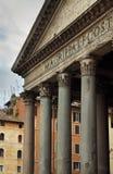 Panteão, igreja de Roman Catholic, Roma, Itália imagens de stock