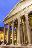 Panteón en Roma, Italia Imagen de archivo libre de regalías