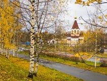 Panteleimon church in autumn Royalty Free Stock Images