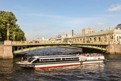 Panteleimon most przez Fontanka Zdjęcie Royalty Free
