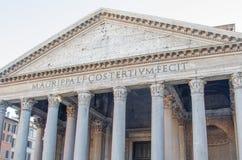 Panteon Agripa Obraz Royalty Free