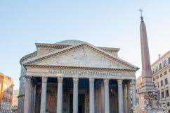Panteon Agripa Zdjęcia Stock