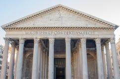Panteon Agripa Obrazy Stock