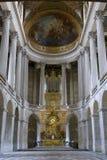 Panteon Paryż Obraz Stock