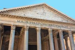 Panteon in primo piano di Roma Fotografia Stock Libera da Diritti