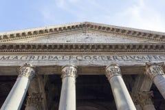 Panthéon à Rome Images libres de droits