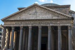 Panthéon à Rome, Italie Photo libre de droits