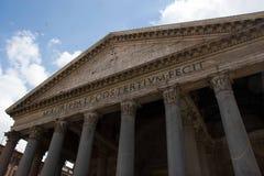 Panthéon Photo libre de droits