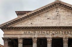 Panthéon, Roma Photo stock