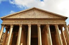 Panthéon, Rome Images libres de droits
