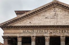 Pantheon, Ρώμη Στοκ Εικόνες