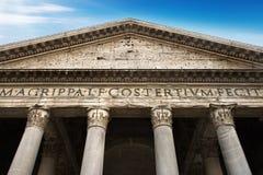 Pantheon στη Ρώμη Στοκ Φωτογραφίες